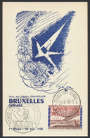 """Exposition De Bruxelles """"Expo 58"""" - N°1047 Sur Imprimé + Cachet Spécial """"Bureau De Poste Automobile C"""" + Tour De France - Belgien"""