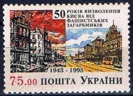Ukraine 1993. 50th Anniversary Of Liberation Of Kiev. WW 2. MNH - Ukraine