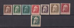 Bayern - 1911 - Michel Nr. 76/78+80+82/84 - Ungebr. - 30 Euro - Bavaria