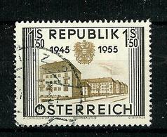 Österreich 1955: Mi.-Nr. 1015: 10 Jahre Republik,      Gest. - 1945-.... 2. Republik