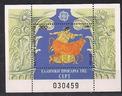 Gréce Griekenland Greece 1991 Yvertn° Bloc 9 *** MNH Cote 22 Euro - Blocks & Sheetlets