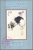 China 1992, Feuillet Bélier Oblitéré Singe -   MNH ** - 1949 - ... People's Republic