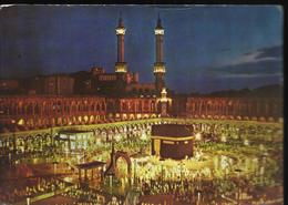 Mekke - La Mecque - Arabie Saoudite
