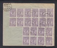 Romania Registered Cover 1925 Satu Mare To Switzerland - 1918-1948 Ferdinand, Carol II. & Mihai I.