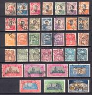 INDOCHINE  1922 1927 COTE 52€ Indochina French Colonies Vietnam - Oblitérés