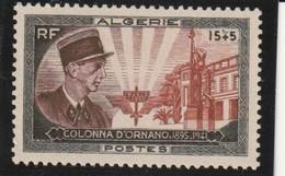 ALGERIE  10e Anniversaire De La Mort Du Colonel Colonna D'ornano  N° 286 ** - Unused Stamps