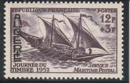 ALGERIE  Journée Du Timbre  N° 342 ** - Unused Stamps