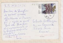 19/157 Au Dos D'une Carte Postale YUYUAN GARDEN ENTIER POSTAL TIMBRES 2004 - Otros
