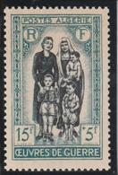 ALGERIE  Oeuvres De Guerre  N° 330 ** - Unused Stamps