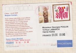 19/158 Au Dos D'une Carte Postale PEDESTRIAN ROAD ENTIER POSTAL TIMBRES 2009 - Otros