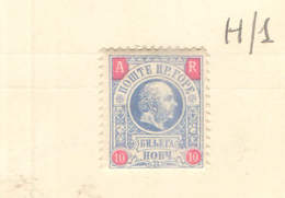 Montenegro 1895 Pr.Nicolas 1° Scott.H 01 See Scan On Album Vecchio ; - Montenegro