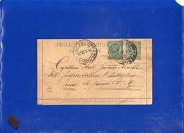 ##(DAN204)- Italia 1918 - Biglietto Postale Cent.5 Mill.16 Da Perugia Per Zona Di Guerra, Bordi Integri - Storia Postale