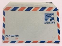 JAPAN - 15 Air Letter Unused - Airmail