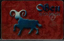 BULGARIA 2000 PHONECARD ZODIAC ARIES USEDVF!! - Zodiaco