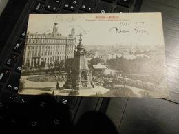 DEDICACE BARON ROSEN Ви́ктор Рома́нович Розе́н Le Baron Viktor Von Rosen 26 JAN 1903 ARISTOCRATE ALLEMAND DE LA BALTIQUE - Russie