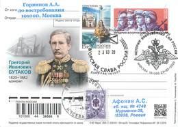 RUSSIA 2020 354. 200th Birth Anniversary Of G.I. Butakov (1820-1882), Military Leader, Naval Commander - 1992-.... Fédération