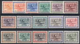 SAUDI ARABIA: Yvert 178/193, 1961 Dhahran Oil Refinery, Cmpl. Set Of 16 MNH Values, VF Quality! - Saudi Arabia