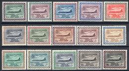 SAUDI ARABIA: Yvert 7/21, 1961 Convair 440 Airplane, Cmpl. Set Of 15 MNH Values, VF Quality! - Saudi Arabia