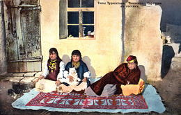 RUSSIA - TURKESTAN [ TURKMÉNISTAN ] : TYPES De TURKESTAN - TACHKENT / TASHKENT - SARTIANKI En VISITE ~ 1910 (ae463) - Turkménistan