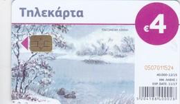 Greece, X2403, Frozen Lake, 2 Scans. - Grèce