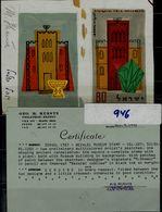 ISRAEL 1957 BEZALEL PROOF WITH CERTIFICATE GEO.H.MUENTZ VERY RARE!! - Non Dentelés, épreuves & Variétés