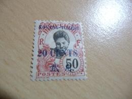 TIMBRE  KOUANG-TCHEOU  N  46  COTE  2,10  EUROS  NEUF  TRACE  CHARNIÈRE - Kouang-Tcheou (1906-1945)