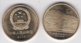 Chine 5 Yuan 2005 , Old Town Of Lijiang , Laiton, KM# 1576 , Non Ciruler - China