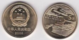 Chine 5 Yuan 2005 , Mount Qingcheng And Dujiangyan Irrigation System , Laiton, KM# 1578 , Non Circuler - China