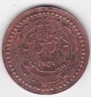 ALGÉRIE Médaille De Propagande AH 1257 1857 Commémoration De La Victoire Française De 1857 , En Cuivre - Monétaires / De Nécessité