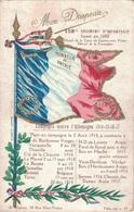 GUERRE 14-18 - 158e REGIMENT D'INFANTERIE - MON DRAPEAU - CARTE AVEC TEXTE DATEE DU 25 FEVRIER 1918. - Sonstige