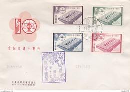 TAIWAN - FORMOSA BUSTA FDC - TAIWAN - FORMOSA - SERIE COMPLETA - FDC信封-台灣-台灣-完整系列 - Lettres & Documents