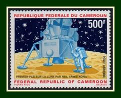 Cameroun N° PA 147 ** MNH (cote 12,75 €) Premier Pas Sur La Lune Neil Armstrong Space Espace - Africa