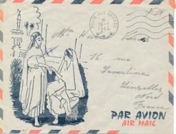 L Illustrée – Femmes Du Maghreb - France – Poste Aux Armées 16-1.1964 - SP 87483 - Luchtpost