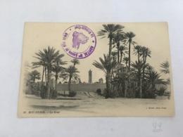 CPA MAROC - BOU DENIB - 58 - Le Ksar - Maroc