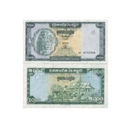 Billet Cambodge 1000 Riels - Cambodge
