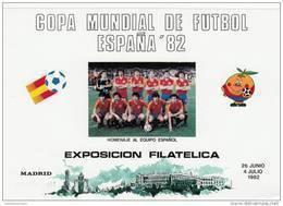 España HR SIN DENTAR - 1982 – Espagne