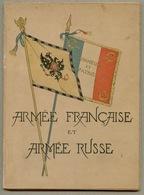 """Livret Dépliant """"armée Française Et Armée Russe"""" édition Taride. - Vieux Papiers"""