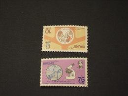BRUNEI - 1982 KOCH 2 VALORI - NUOVI(++) - Brunei (1984-...)