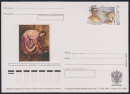 111 RUSSIA 2000 ENTIER POSTCARD Os Mint KONCHALOVSKY PAINTER PAINTING PEINTRE PEINTURE ART KUNST WOMAN FEMME 2001 PSo - 1992-.... Fédération
