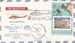 """VUELO ESPECIAL HELICOPTERO, 1° EXPO FILATELICA DE LITERATURA Y PRENSA """"PRENFIL 88"""". ARGENTINA SPECIAL FLIGHT -LILHU - Elicotteri"""