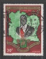 Côte D'Ivoire N°237 - Costa D'Avorio (1960-...)