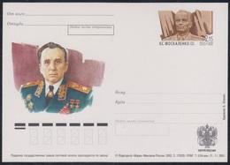 121 RUSSIA 2001 ENTIER POSTCARD Os Mint MOSKALENKO Red Army MARSHAL AWARD ORDRE MILITARY MILITARIA UNIFORM 2002 PSo - 1992-.... Fédération