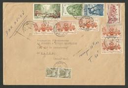 COTE D'IVOIRE / Lettre Avion ABIDJAN 08.1956 >>> LE HAVRE / Taxe 40F à L'arrivée - Lettres & Documents
