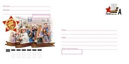 """2020-347 Russia Cover Envelope Campaign """" Immortal Regiment». Saint George - 1992-.... Fédération"""