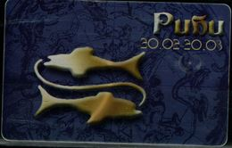 BULGARIA 2000 PHONECARD ZODIAC FISH USEDVF!! - Zodiaco