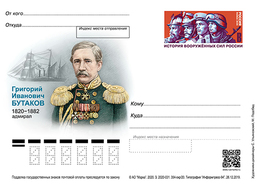 2020-354 Russia Postal Card OS Grigory Butakov, Admiral, Naval Commander.Ships, Sailboats - 1992-.... Fédération