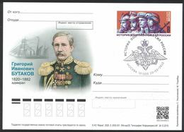 2020-354 Russia Postal Card OS Canc Moscow Grigory Butakov, Admiral, Naval Commander.Ships, Sailboats - 1992-.... Fédération