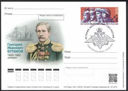 2020-354 Russia Postal Card OS Canc Sev-pol Grigory Butakov, Admiral, Naval Commander.Ships, Sailboats - 1992-.... Fédération