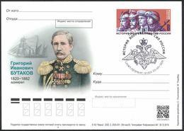 2020-354 Russia Postal Card OS Canc St Petersburg Grigory Butakov, Admiral, Naval Commander.Ships, Sailboats - 1992-.... Fédération