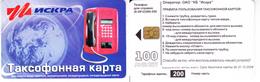 Phonecard   Russia. Krasnoyarsk  200 Units  Iskra  Old  Dummy R - Russia